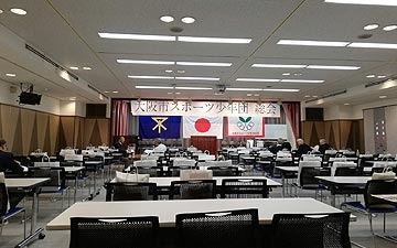 2020-07-03(金) 大阪市スポーツ少年団総会